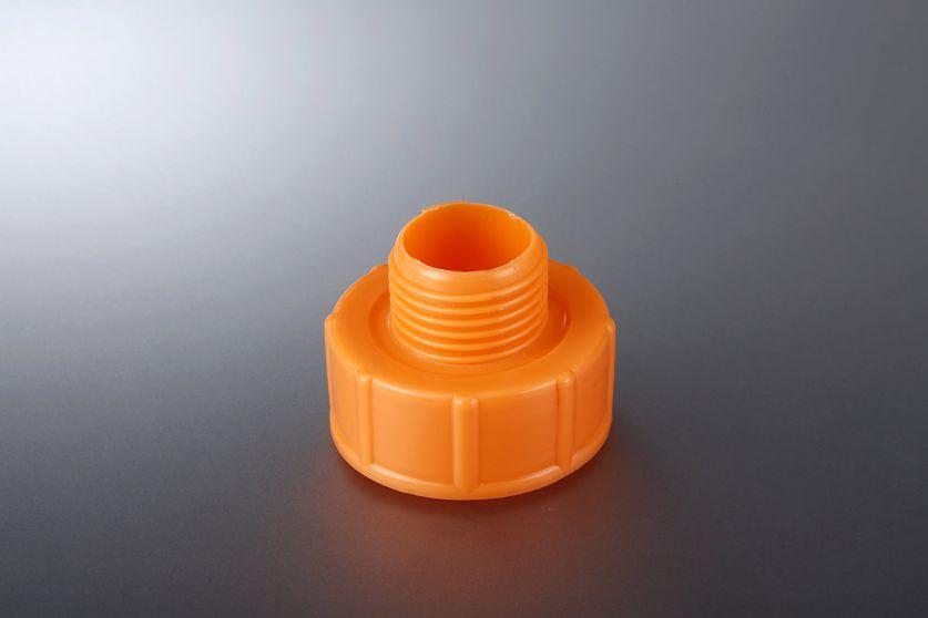オレンジキャップ